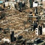 『2089年から来た未来人です「2022年と2040年に大震災、そして大きな争いが起ります」』の画像