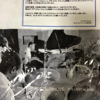アドリブログ ~JAZZ/FUSION批評~