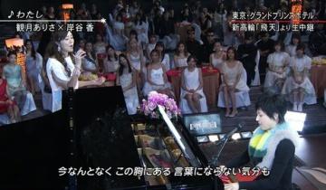【乃木坂46】FNS歌謡祭で桜井と若月がいちゃついてるw