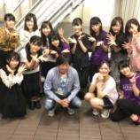 『【乃木坂46】みんな若いwww 毛利Pが3期生の最高すぎる写真を上げてくれたぞ!!!!!!』の画像