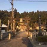 『【石川】伊夜比咩神社の御朱印』の画像