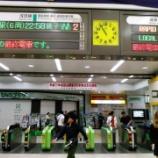 『ネットカフェ「快活クラブ成田駅前店」でたらふく食事してきました!』の画像
