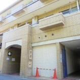 『★売買★11/26地下鉄・JR二条駅えりあ3DK分譲中古マンション』の画像