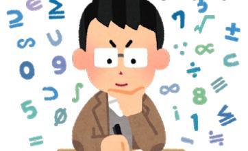【数学】男「お前のことが好きだ」 女「私はその2倍好き」