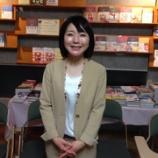 『【イベント】松尾可奈さんのセミナーに参加いたしました!(2015年1月27日)』の画像