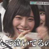 『【バズリズム02】東村芽依の特技紹介「カラーガード」で謎の涙!バカリズムも困惑笑』の画像