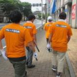 『【北九州】クリーンアップ活動』の画像