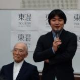 『東京混声合唱団新理事長はヤマカズ フジクラもレジデントアーティストに就任』の画像