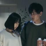 『【乃木坂46】堀未央奈の映画キスシーンを目の当たりにしたファン、ショックで泣いてしまう・・・【ホットギミック】』の画像