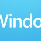 『Windows8 普通にUSB485をインストールしたかった』の画像