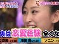 【朗報】 浅田真央ちゃん(26)ゴリゴリのヴァージンだったwwwww
