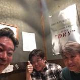 『元NGT48支配人 今村悦朗、生存確認!!!『みんなぐたらない報道に惑わされないように。』』の画像