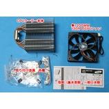 『CPUクーラー KOTETSU 虎徹 SCKTT-1000 を買ったのでレビューする。LGA1151のi7-6700Kへ取り付けを写真で紹介。』の画像