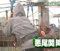 【欅坂46】悪尾関降臨wwwwww【欅って、書けない?】