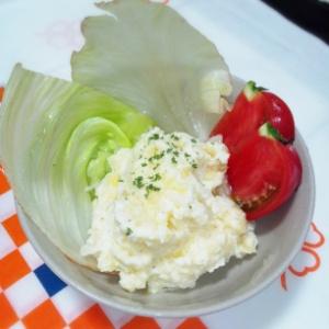 水切りヨーグルトのポテトサラダ