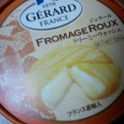 『チーズ』の画像