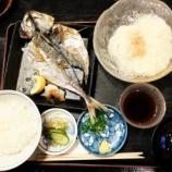 『国東の食環境(294)丸清の「お任せ定食」』の画像