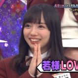 『けやき坂46齊藤京子が完全に女の目になる!』の画像