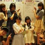 『【乃木坂46】堀未央奈『サンクエトワール結成4周年、だいすきです・・・』』の画像