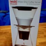 『水出しコーヒー作ってみたよ。』の画像