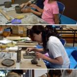 『8月9日 ファミリー陶芸教室開催!』の画像