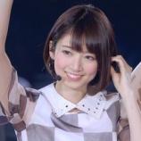 『【乃木坂46】『2ndバースデーライブ』の橋本奈々未さんが最強過ぎるんだが・・・』の画像