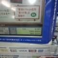 【都市伝説】100万円で会計をする男