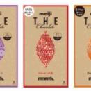 【キャンペーン速報】今度のローソンお試し引換券はチョコレートが気になる!2019年9/25(水)発券開始商品