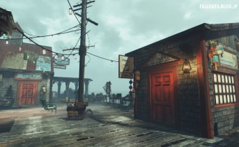 Far Harbor Shack