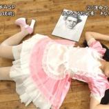 『【元乃木坂46】畠中清羅、ついに秋元真夏とテレビ共演!実況まとめ!!!』の画像