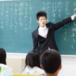 今日休みの小学校教師だけど質問ありますか?