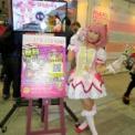 Anime Japan 2014 その72(魔法少女まどか☆マギカの1)