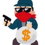 「金がなくてやった」100円強盗の疑いで男を逮捕