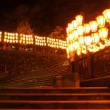 『ぼんぼり灯る湯涌温泉』の画像