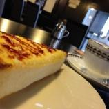 『11月13日にオープンしたばかり!plaza21の珈琲館らんぷでモーニングを食べてきたよー!!- 磐田市見付』の画像