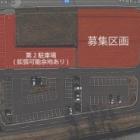 『テナント募集【建貸地】越谷市西大袋土地区画整理事業地:158坪』の画像