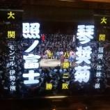 『テレビ出演【1045日目】』の画像