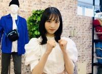 3/19【本日11:55~】小栗有以が日テレ「ヒルナンデス!」に出演!