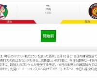 【虎実況】広島 対 阪神 オープン戦(沖縄)[2/23]13:00~