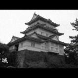 『三橋美智也』の画像