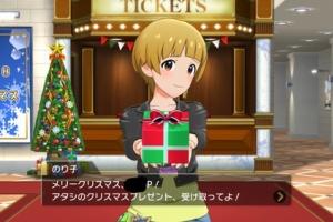 【ミリシタ】クリスマス特別演出が公開!&楽曲購入に「メリー」が追加!&衣装購入に「メリー・ドリームナイト(7656AS)」追加!
