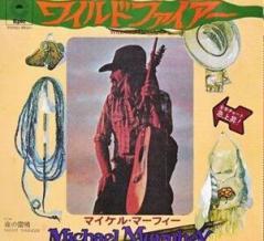 Wildfire / ワイルドファイアー(Michael Murphey / マイケル・マーフィー)1975