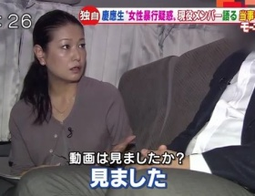 【画像】慶応○姦事件のビデオを見た感想wwwwwwwwwww