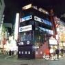 Mt.石井店舗移転、新宿の歴史がまた一つ…