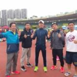 『Standard Chartered Hong Kong Marathon 2020中止』の画像
