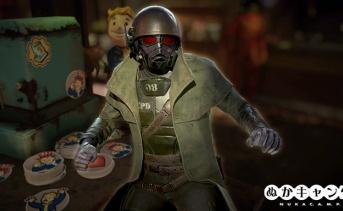 Fallout 1stメンバー向けの「ライオットアーマー塗装」を無料化、購入者には払い戻し