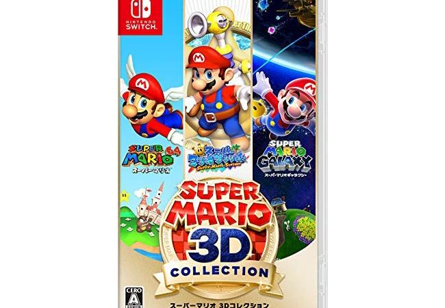 『スーパーマリオ 3Dコレクション』832万本販売wwwwwwwwwww