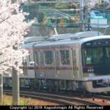『神戸電鉄 6500系』の画像