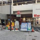 『浜松駅とビックカメラの間の道路で歩道幅の拡張工事中!工事終了後はお迎え駐車はできないっぽいので駅南地下駐車場(20分以内の出庫なら無料)のご利用を。』の画像
