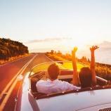 『【GWを満喫w】ワイの会社の新人くん、会社の車で旅行に行ってしまうwwwwwwwww』の画像